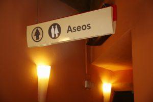 スペインのトイレ